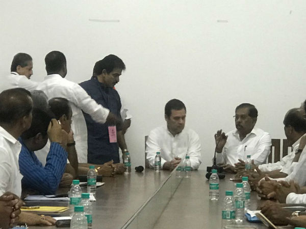 Rahul Gandhi meeting with DK and Udupi district congress leaders