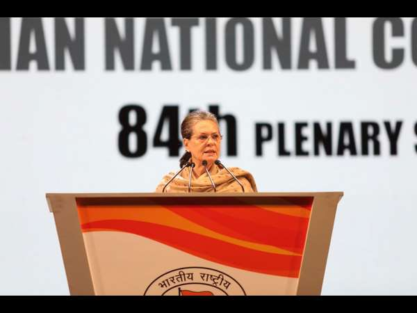 It Is The Beginning Of A New Chapter Sonia Gandhi In Congress Plenary Session
