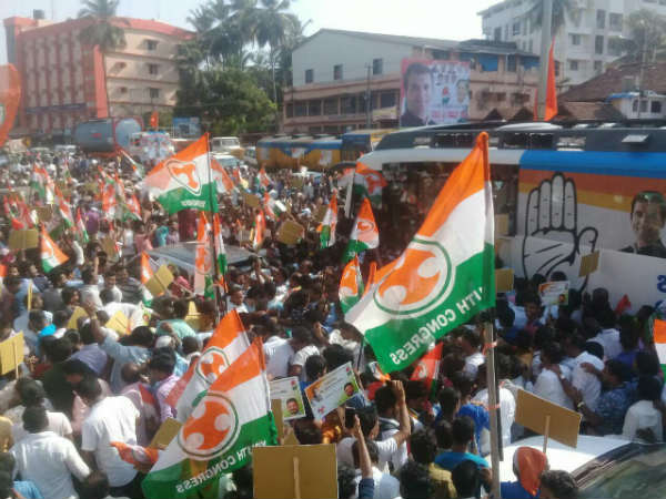 Rahul Gandhi in Suratkal, traffic jam in the town