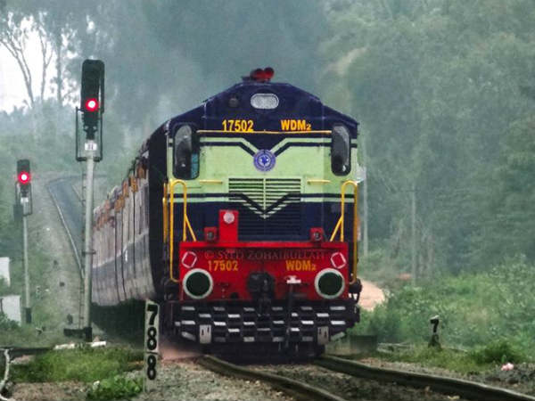 Train service interruption between Yelahanka and doddaballapura