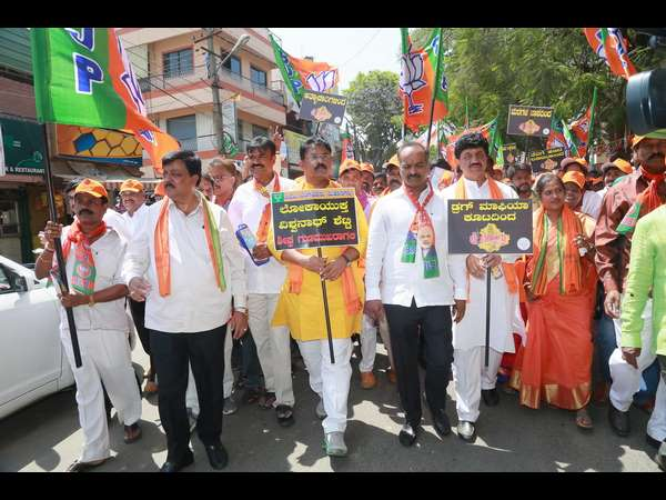 BJP blames Karnataka Congress for law and order issue in Bengaluru Rakshisi Rally