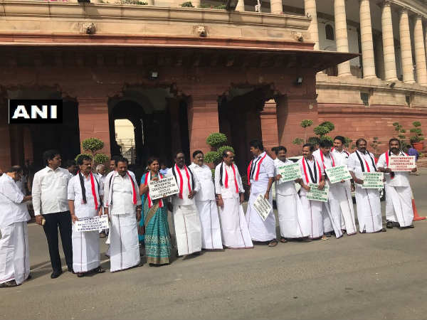 Aiadmk Mps Protest Over Cauvery Issue In Parliament Premises
