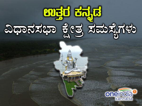 Karnataka Election 2018 Uttara Kannada District Assembly Constituency Problems
