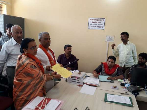 Filed Nomination In Various Districts