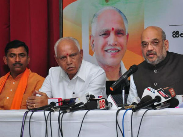 Karnataka elections : BJP to release candidates list on Monday