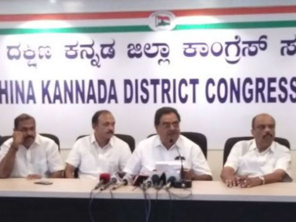 Very soon BJP leaders of DK district going to join Congress - Ramanath Rai