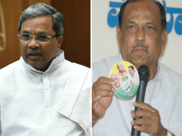 Chamundeshwari Constituency Bjp And Jds Political Plan To Defeat Siddaramaiah