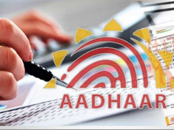 Can Aadhaar be linked with bank accounts? SC to decide