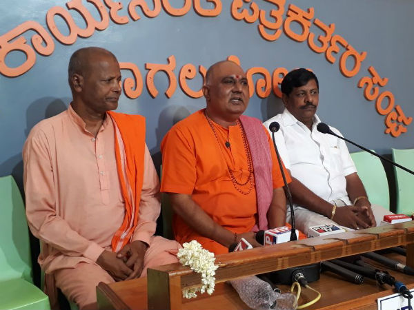 Elections 2018: Bagalkot : Bilagi Ramarudha Seer to contest as independent