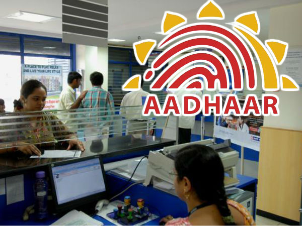 Deadline for linking aadhaar to bank accounts extends to March 31st