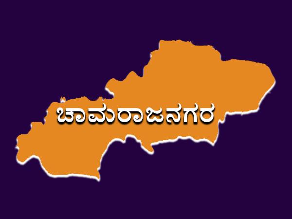 Fund Release To Chamarajanagar Under Mla Local Area Development Fund