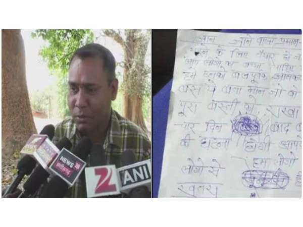 Handover Your Children For Terrorism Reads Pamphlet Surfaced In Chhattisgarh