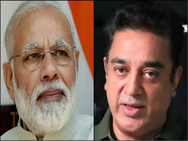 Deliver Justice To Tn Kamal Haasan S Message To Modi On Cauvery Issue