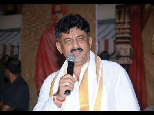 DK Shivakumar answerd how his assets double in 5 years