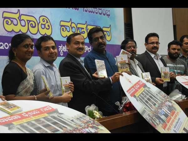 Ceo Releases Karnataka Election Anthem