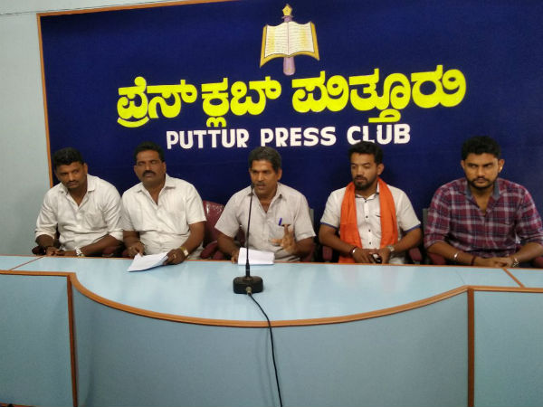 Government should do alternative arrangements for people who are consuming beef: Hindu jagarana veedike