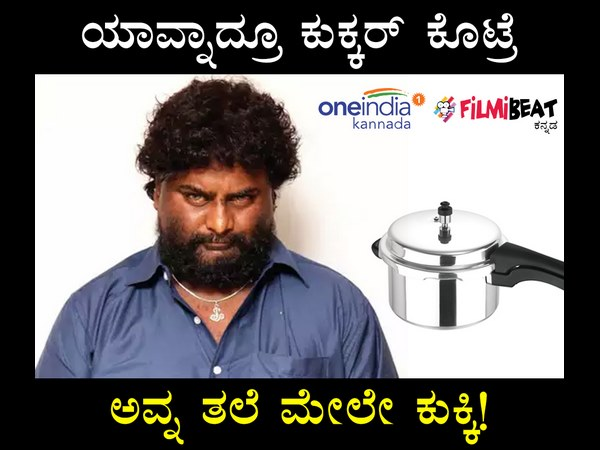 Karnataka Elections Accept Cooker But Vote Only For Me