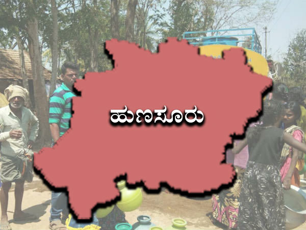 Problems At The Peak In Hunsur Constituency