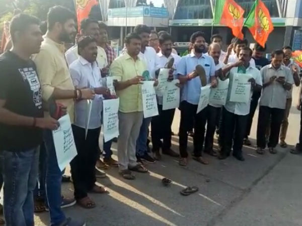 BJP Yuva Morcha stages protest against Dinesh Gundu Rao in Mangaluru.