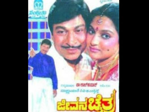 Kannada Actor Rajkumar Movies Are Like Pearls