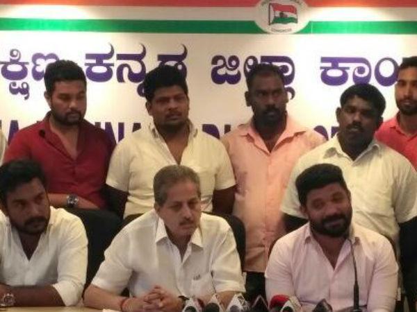 Congress Party Never Betrayed Me Mithun Rai