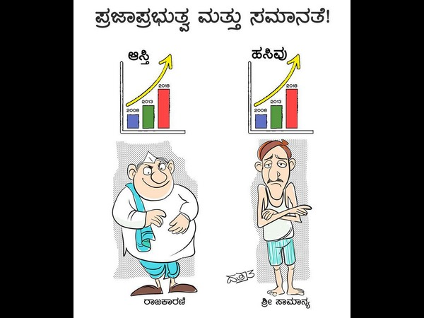 Karnataka elections : Present political situation in MN Dattatri cartoon