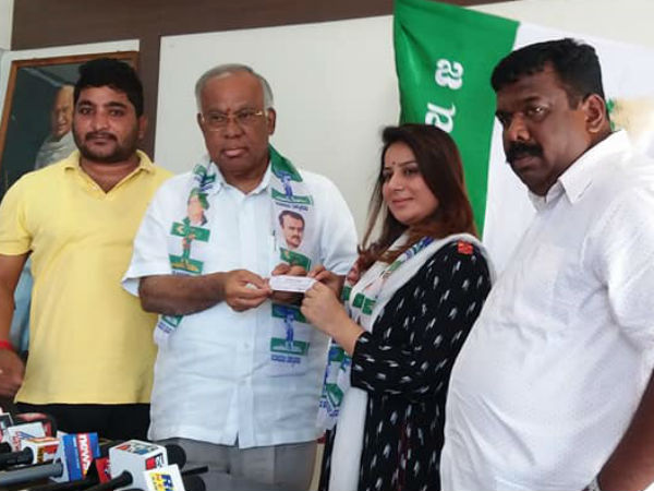 Actress Pooja Gandhi Joined Jds Party