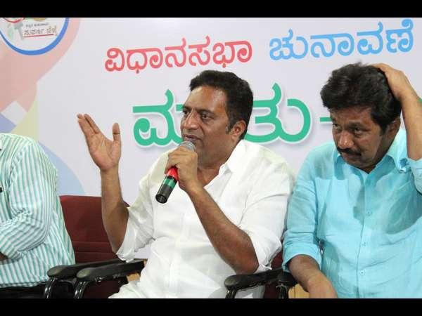 Actor Prakash Rai Lambasted On Bjp For Its Religion Based Politics