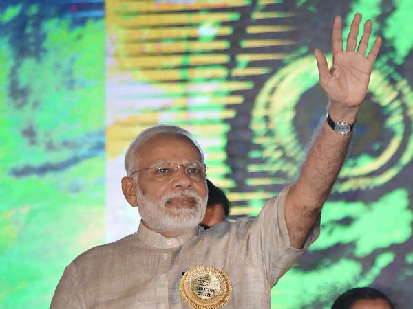 Prime Minister Narendra Modi Mangaluru Visit On May