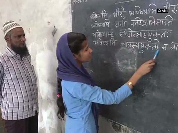 Gorakhpur S Madrasa Teaches Sanskrit Among Other Subjects