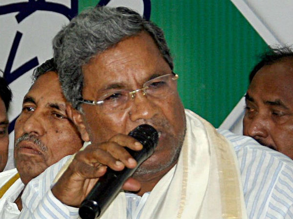 Will Meet High Command And Decide On Contesting From Badami Siddaramaiah