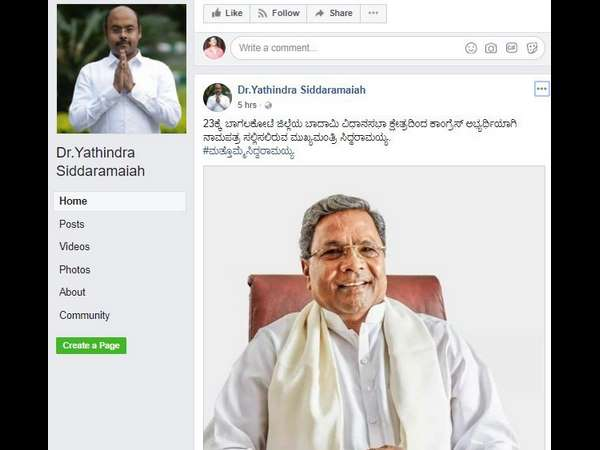 Karnataka Elections Siddaramaiah Will Be Filing Nimination In Badami Constituency On April 23rd