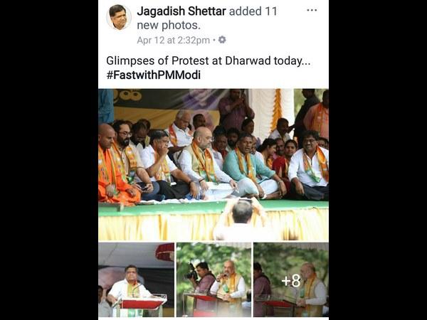 Political Leaders Active In Social Media