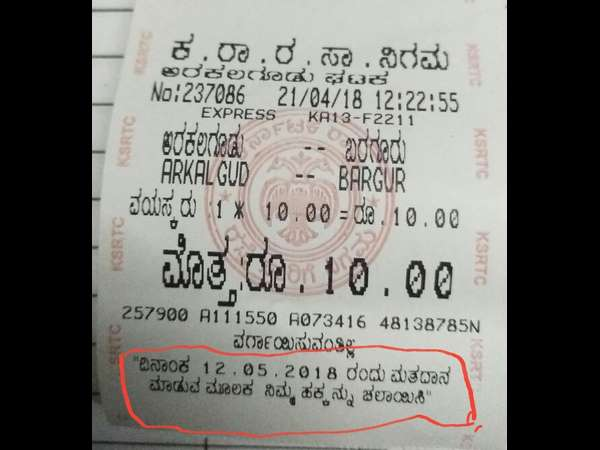 Poll awareness on KSRTC travel tickets!