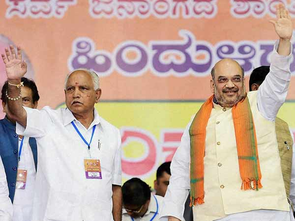 Karnataka Elections Dummy Bjp High Command Powerful Yeddyurappa