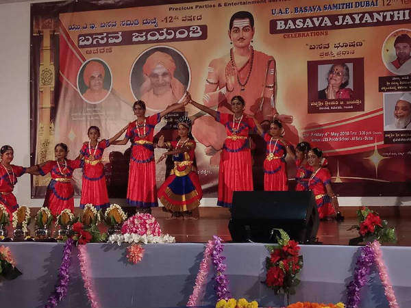 B Jayashree coferred with Basava Bhushan award in Dubai