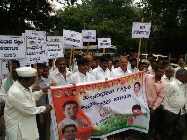 Congress activists protested in Belgaum