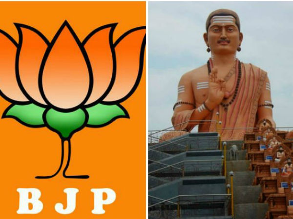 Karnataka Floor Test : BJP approaches Lingayat Math for help