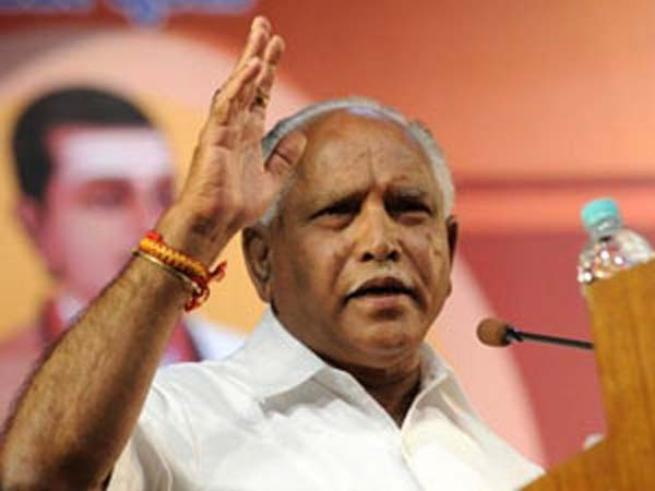BS Yeddyurappa taking oath as Karnataka Chief Minister