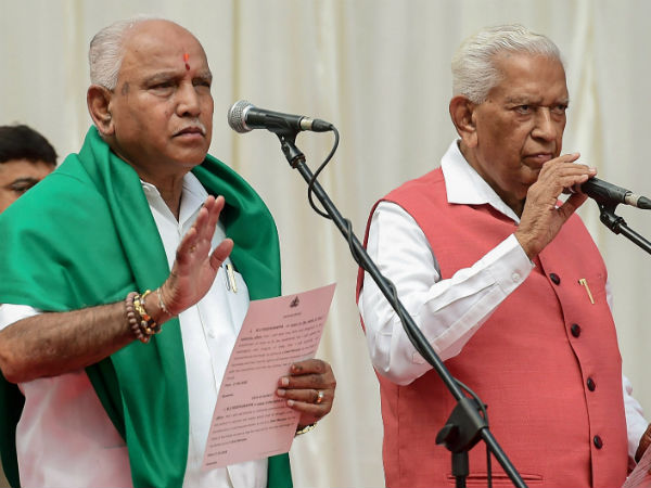Is The Timing Of Oath By Yeddyurappa Perfect