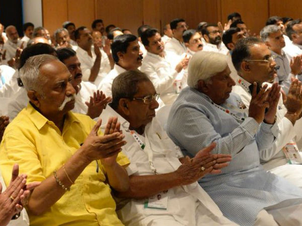 Congress legislature meeting in Hilton hotel