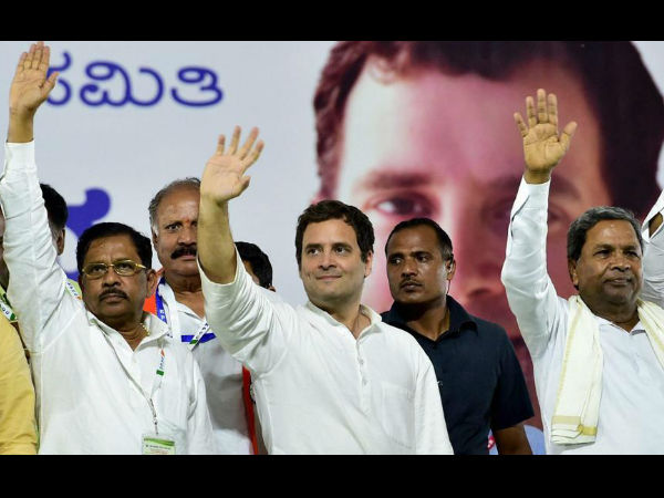 Siddaramaiah, parameshwar were meeting Rahul Gandhi today