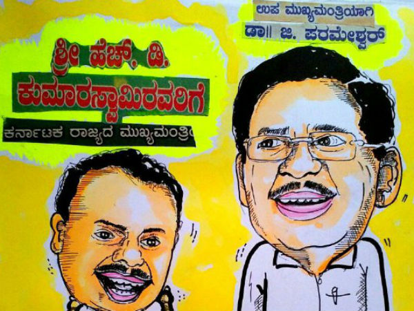 Election Cartoon Good Wishes To Newly Appointed Cm And Dycm