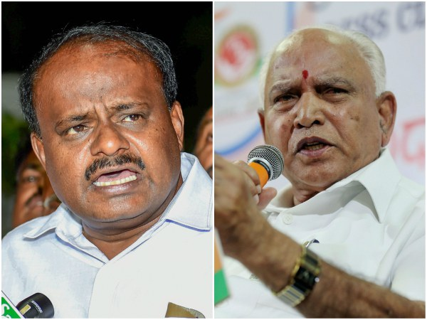 The Old Memory Of Ane Pramana By Yeddyurappa And Kumaraswamy