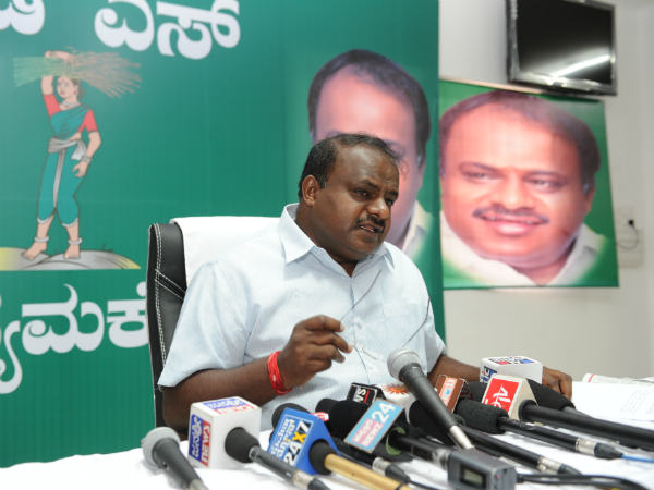 Kumaraswamy reaction about B S Yeddyurappas CM oath
