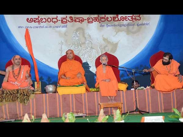 Re Built Of Chandramouleeshwara Temple In Bank Of Sharavathi River In Hosanagara
