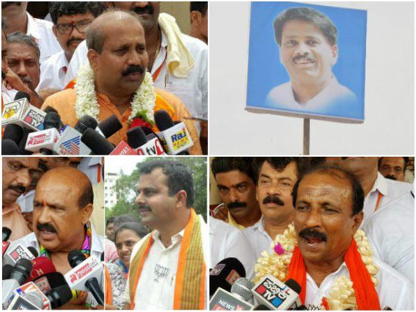 Bjp Won A Huge Margin In Five Constituencies In Udupi