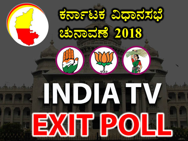 Karnataka Assembly Elections 2018 Exit Polls Results News
