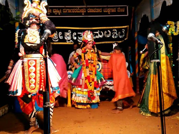 Congress Workers In Udupi District Stopped Devi Mahathme Yakshagana