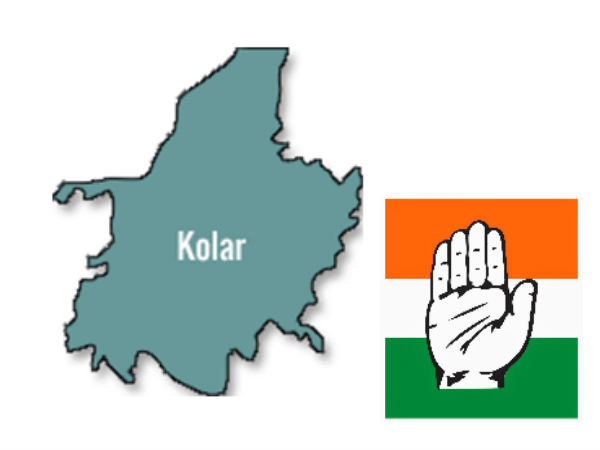 Karnataka Election Results 2018: Kolar District winners and losers